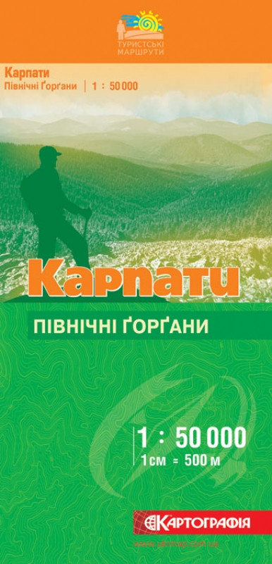 Karpaty. Gorgany Piwniczni (pn) - Mapa