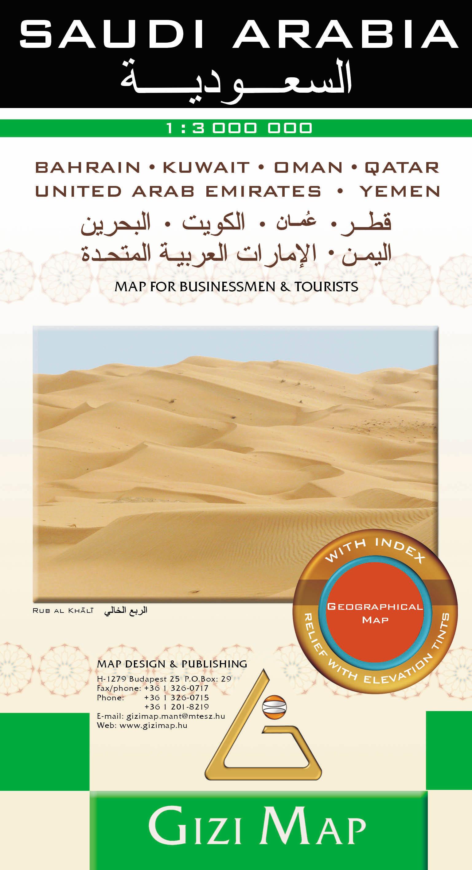Saudi Arabia (geographical) - Mapa