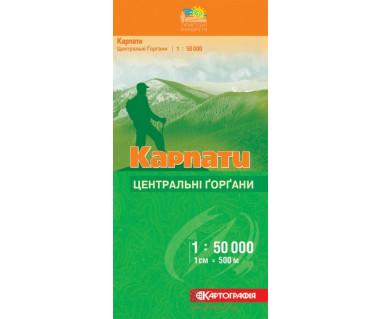 Karpaty. Gorgany Centralne - Mapa turystyczna