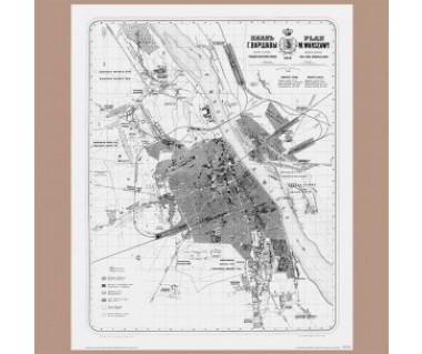 Warszawa plan poprawiony i dopełniony przez SIM, 1879 r.