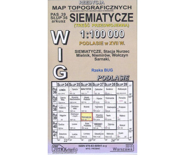 WIG  39/36  Siemiatycze (plansza) reedycja z 1937 r.