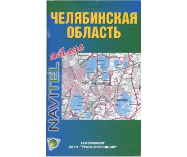 Czelabiński obwód atlas