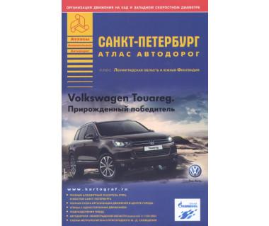 Sankt Petersburg atlas