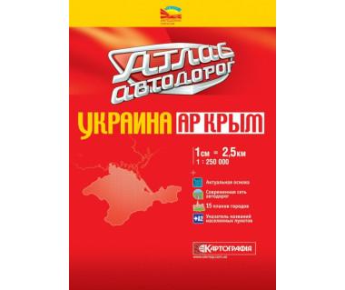 Krym atlas drogowy