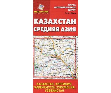 Kazachstan, Azja Centralna - Mapa
