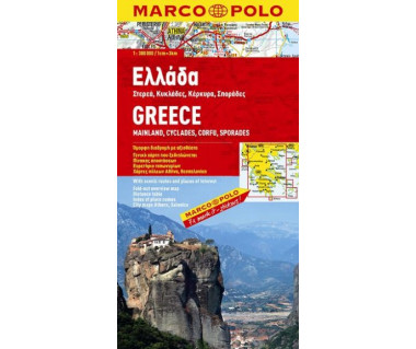 Greece/Griechenland - Mapa
