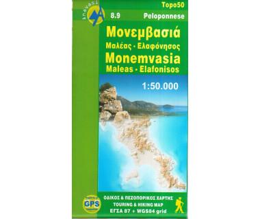Monemvasia, Maleas, Elafonisos (Peloponnese 8.9) - Mapa wodoodporna