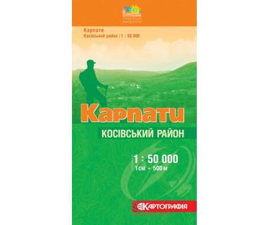 Karpaty. Kosiwskij Rajon - Mapa turystyczna