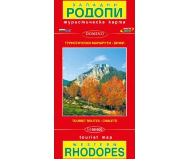Western Rhodopes - Mapa turystyczna
