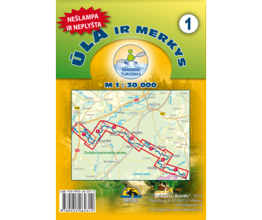 Uła i Mereczanka mapa kajakowa wodoodporna (1)