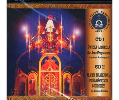 Muzyka cerkwi prawosławnej (2CD)