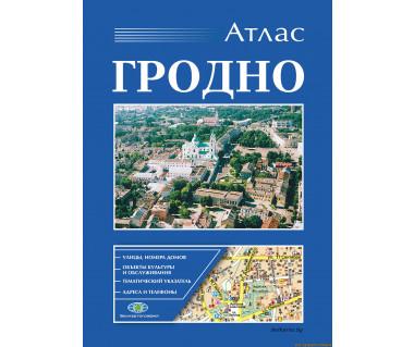 Grodno atlas