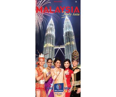 Malaysia. Truly Asia - Mapa