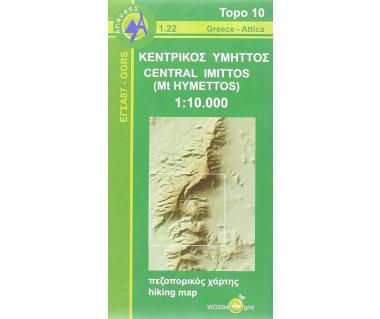 Central Imittos/Mt Hymettos (Greece-Attica 1.22) - Mapa wodoodporna