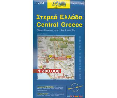 Greece Central (054)