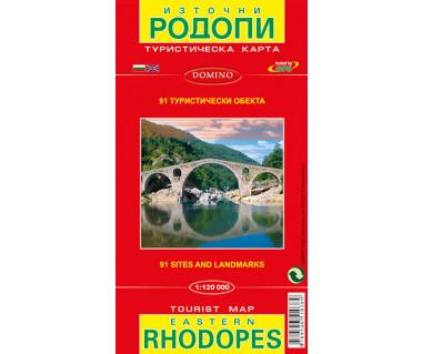 Eastern Rhodopes - Mapa turystyczna