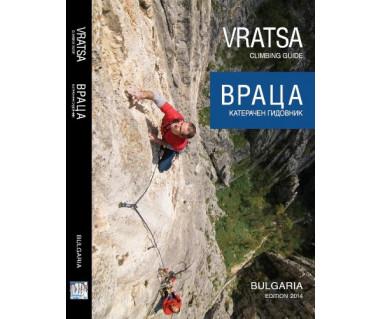 Vratsa climbing guide