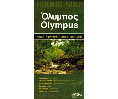 Olympus hiking map
