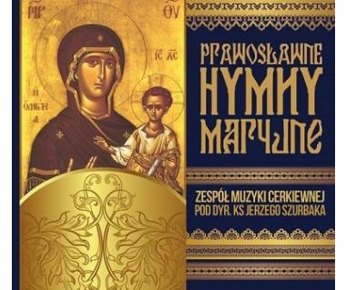 Prawosławne hymny maryjne (CD)