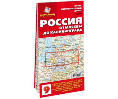 Rosja - od Moskwy do Kaliningradu - Mapa