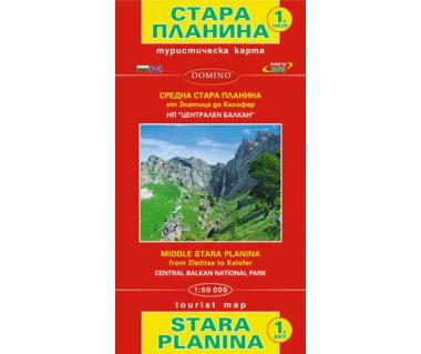 Stara Planina (1) from Zlatitsa to Kalofer - Mapa turystyczna
