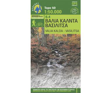 Valia Kalda - Vasilitsa (Macedonia 6.4) - Mapa wodoodporna