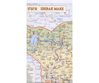 Armenia - Shirak Marz - Mapa