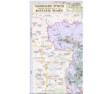 Armenia - Kotayk Marz - Mapa