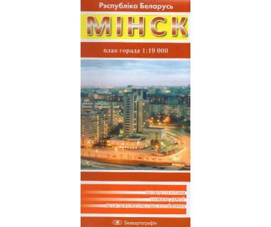 Mińsk plan miasta