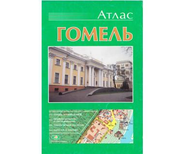 Homel atlas miasta