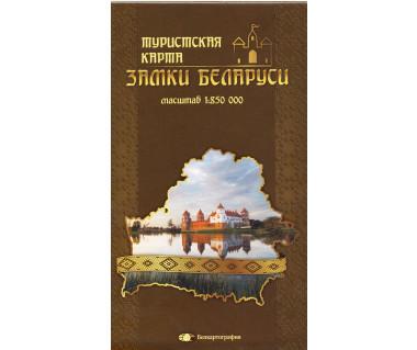 Zamki Białorusi mapa turystyczna