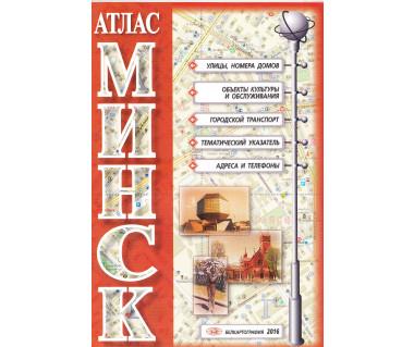 Mińsk atlas miasta