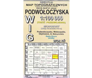 WIG 50/42 Podwołoczyska (plansza) reedycja z 1930 r.
