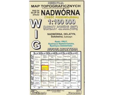 WIG 54/39 Nadwórna (plansza) reedycja z 1935 r.