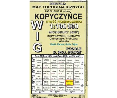 WIG 52/42 Kopyczyńce (plansza) reedycja z 1930 r.