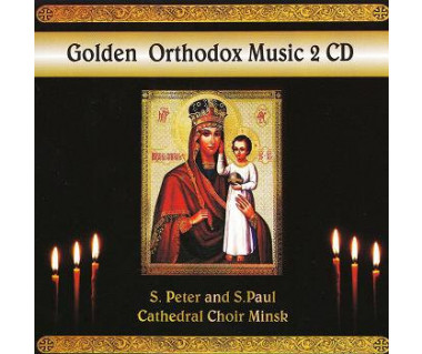 Golden Orthodox Music 2 CD