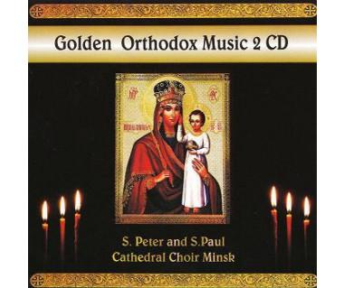 Golden Orthodox Music 2 CD