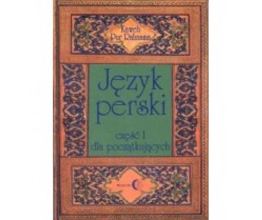 Język perski. Część I dla początkujących