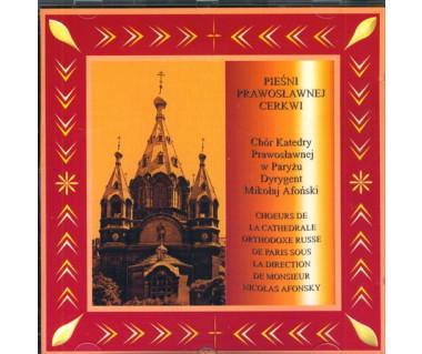 Pieśni prawosławnej cerkwi (CD)