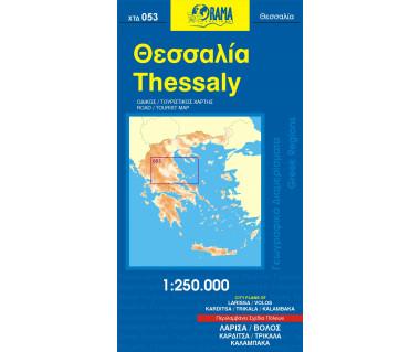 Thessaly Grecja - Mapa