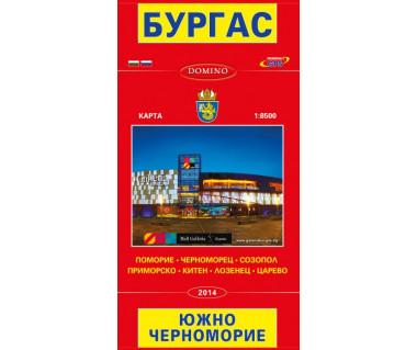 Burgas, Jużno Czernomorje/Wybrzeże M. Czarnego ( wer. rosyjska)