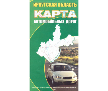 Irkucki obwód - mapa drogowa