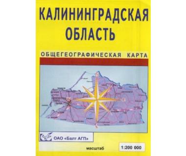 Kaliningradskaja Obłast