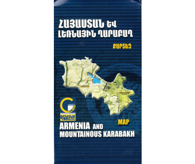 Armenia and Mountainous Karabakh
