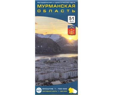 Murmanskaja Oblast