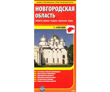 Novogrodskaja oblast