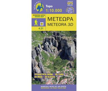 Meteora (4.21)