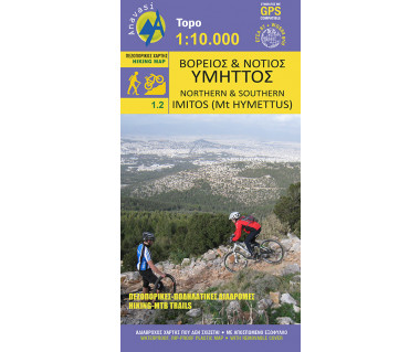 Northern & Southern Imitos/Mt Hymettos (1.21)