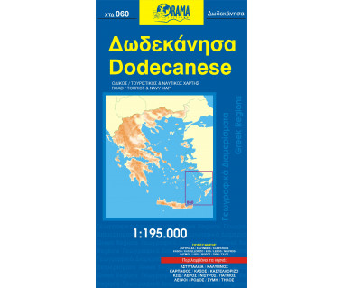 Dodecanese (060)