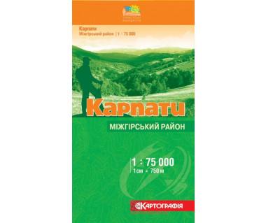 Karpaty. Miżgirski Rajon - Mapa turystyczna